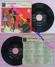 LP 45 7'' GIGI STOCK MARIO BATTAINI Valzer massari Vecchia volpe no cd mc dvd