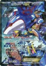 New Pokemon Card XY Double Crisis Team Aqua's Kyogre-EX 006/034 RR CP1 Japan