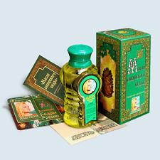 Ringin Cedar Siberian Pine Nut Oil 3.5oz Natural 100% Original Megre From Russia