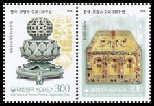 Korea - Ancient burner and Reliquary (joint issued France) 2v 2016