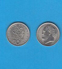 Grèce 10 Drachmes en Cupro-Nickel 1982