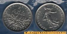 FDC - 5 Francs Semeuse 1971 FDC 12000 Exemplaires Scéllés provenant coffret FDC