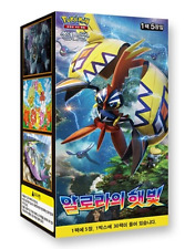 "Pokemon cards Sun & Moon ""Guardians Rising"" Booster Box (30 pack) / Korean Ver"
