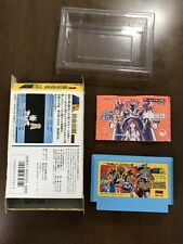 Game soft Famicom 『SEINTO-SEIYA the golden legend conclusion volume』from Japan③