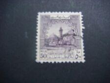 Jordan 1947 Obligatory tax stamp 50M value SG T271 Used Cat £4.00 see scans