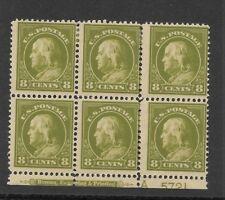 US Scott #414 mint 8c Franklin, plate #, imprint & A block of 6, hr og f/vf 1912