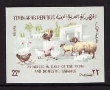 Yemen MNH 1966 Domestic animals sheet mint stamps SGMS395