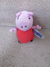 Peppa Pig Red Dress Plush Toy Doll NWT New Fisher Price