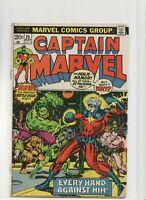 Captain Marvel #25, GD+ 2.5, Thanos Saga, Jim Starlin Art