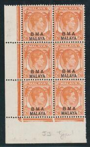 Malaysia BMA MINT GVI 1945-8 2c orange block sg2 corner selvedge marginal rule