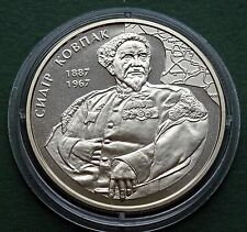 2012 Ukraine Coin 2 UAH Sydir Kovpak Prominent Soviet Partisan Leader WWII UNC