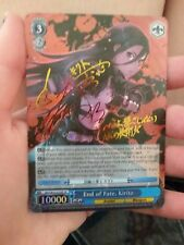 end of fate, kirito signed, mint condition, free shipping