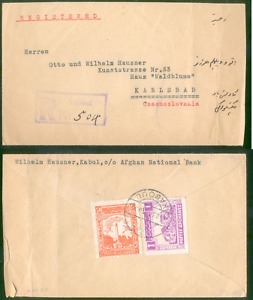 Afghanistan,Registered cover to zechoslovakia1937