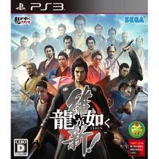 New PS3 Ryu ga Gotoku Ishin Yakuza Mafia Game Yume kanaeshi Mono japan import