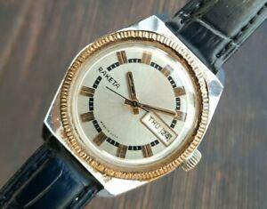 Soviet Watch Raketa 2628.H, Men's Wristwatch Vintage Watch USSR Soviet Watches