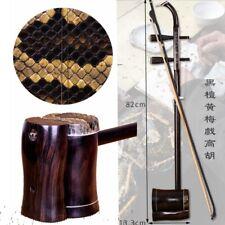 Chinese 2-string Violin Fiddle Musical ErHu HuangMei Huangmei opera GaoHu #1075