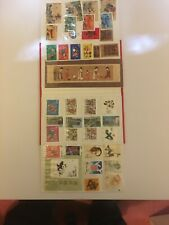 Set Of Chinese Stamps In Presentation Case