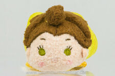 NWT Disney Beauty & The Beast Tsum Tsum Stackable Plushies Plush Toy - Belle