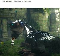[CD] The Last Guardian Original Sound Track NEW from Japan
