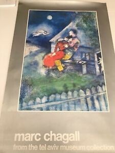 Marc Chagall, The Lovers, Art Exhibition Poster, Tel Aviv Museum, 1981