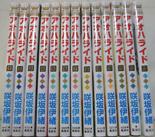 3-7 Days to USA UPS Delivery Ao Haru Ride Vol1-13 Set Japanese Manga Blue Spring