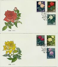 CHINA Stamps: 1984 PRC T.93 Chinese Roses First  Day Covers (2) MNH