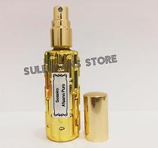 Sospiro Afgano Puro - 14ml (0.47 oz.) DECANTED eau de perfume, Travel Size!