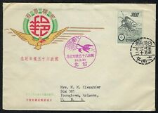 Republic of China Scott 1315 First Day Cover 1961