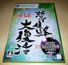 Xbox 360 DoDonPachi Daifukkatsu Ver 1.5 2D-Shooter SHMUP JAPAN Brand New sealed