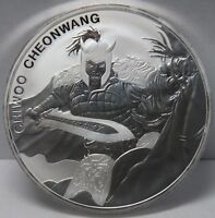 2018 South Korea Chiwoo Cheonwang 1 Oz Silver Medal 999 1 Clay - JY566