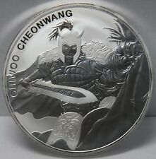 2018 South Korea Chiwoo Cheonwang 1 Oz Fine Silver 999 Medal 1 Clay - JY566