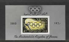 Yemen 1960 UMM Olympic Games MS 130a Imperf Cat £130