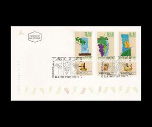 ISRAEL 1993 FESTIVALS OLIVES GRAPES #1173-1175 TABS FDC