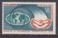 Gabon C29 MNH 1965 ICY International Cooperation Year Airmail Issue VF