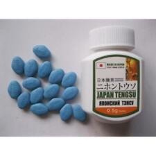 JAPAN  TENGSU   Men Enhancer Strong Erection 16 Pills