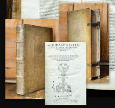1538 Greek Printing medicina bonito cerdo cuero banda Hipócrates Hippocrates
