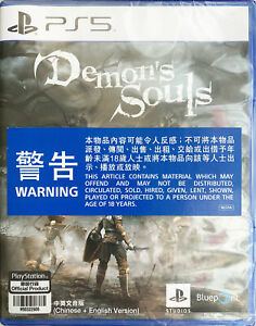 PS5 PlayStation 5 Demon's Souls 恶魔之魂 HK Chinese/English version Video Game