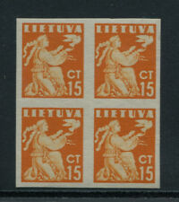 LITHUANIA  319  MNH IMPERF BLOCK OF 4