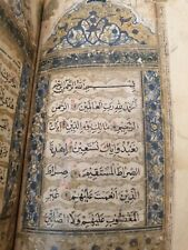 Stunning Gold Illuminated Mughal Quran Manuscript. 300-400 Years Old.