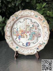 A Chinese Qianlong Period Famille Rose Mandarin Pattern Plate - No.2