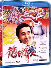 Stephen Chow Legend Of The Dragon (Blu-ray Version) [BRAND NEW] (R1)