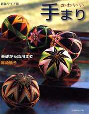 Kawaii Temari Balls - Japanese Craft Book
