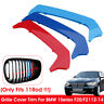 3x Tricolor Front Grille Strip Cover Trim For BMW 1 Series F20/F21 12-14 11Rod