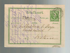 1886 Weltevreden Netherlands Indies Postal Stationery Postcard Cover to Batavia