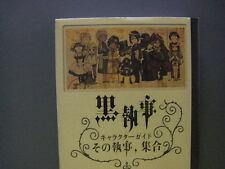 KUROSHITSUJI Black Butler Official ART BOOK with Poster Sebastian Ciel Japan