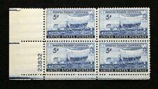 US Plate Blocks Stamps #958 ~ 1946 SWEDISH PIONEER 5c Plate Block of 4 MNH