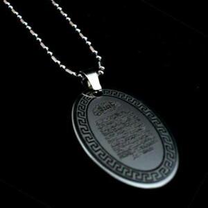 Aytul Kursi Pendant Chain Jewelry Islam Necklace Ayatul Kuersi Zikr Muslim