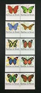 MOMEN: BURUNDI SC #611-615 1984 BUTTERFLIES PAIRS MINT OG NH CAT $315 LOT #8620