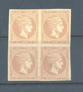 GREECE 1862/6 2 LEPTA HERMES HEAD BLOCK VERY FINE MINT