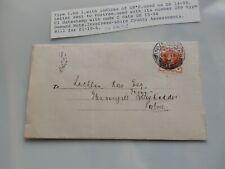 More details for philatelic inverness skye  1894   -              22/ 28 cm